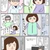 妊娠〜出産まで⑮予定日到来
