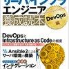 Linux netns: グローバルなNet Namespace