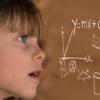 計算力の鍛え方|小学生が計算力をつける方法4つ