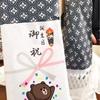 【日本酒】誕生日に貰った『風の森』純米大吟醸しぼり華! しゅわしゅわして甘酸っぱさがあって、おいしかったです!