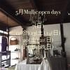 5月ミューリィオープン予定日