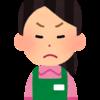【真面目系PO(PeyoungOwner)が語る・第二弾】今更ながら新社会人に送るビジネスカタカナ用語の意味5選!
