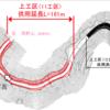 奈良県 主要地方道 高野天川線(上工区(11工区))の供用開始