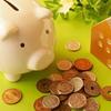 【2020年1月度】副業の収入と資産運用の実績【結果報告】