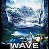 映画「THE WAVE/ザ・ウェイブ」を観ました