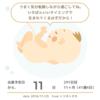 【妊娠41w4d】出産予定日超過の過ごし方。マイペースに幸せ妊婦を味わおう!
