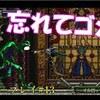 【月下の夜想曲】拳闘士アルカードが破壊する#13「上下対称」