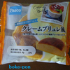 Pascoのパン【クリームブリュレ風】