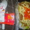 「デリカ魚鉄」(JA マーケット)の「タコライス」 380−80円