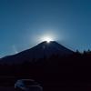 都心から2時間で行ける超絶景!山中湖でダイヤモンド富士を見よう!
