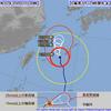 台風なう 935hPa