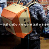 ニンテンドーラボ ロボットキットでロボットを作ってみた!【Nintendo Labo Toy-Con 02: Robot Kit 】