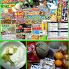 17/08/22のメロン(朝)・3色丼(昼)・焼き肉(夜)