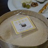 「茂登牛チーズを食べる会」に参加してきました。