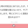【198】ありがとうございます!マシュマロ(匿名メッセージ受け付け)の返信をさせて頂きます。(その3)
