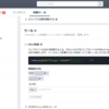 Facebook Instant Articles を実装から運用まで紹介