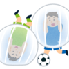 ウリナラ奥義・抱きつきサッカーとは!!