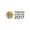 東京マラソン2017大会当日の朝の過ごし方 5つ Tokyo Marathon day