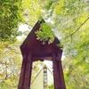 大磯3・エリザベスサンダースホーム創始者、沢田美喜記念館