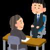 【例文あり】フリーターが就職面接する際の自己紹介のポイント