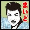往年の上方漫才✨これぞ日本人の笑い、これぞ上方芸能