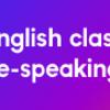 ビジネス英語も学べて、ネイティブと話せるオンライン英会話サービスLingoda