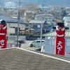 早春の巾着田 『2月 高麗神社まで歩いてみた!』