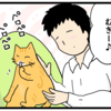 猫は音に敏感なんです(日常マンガ)