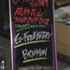BRAHMAN 横浜FAD