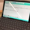 [ICT]新年早々導入されたICT機器の活用法は?黒板とチョークの一斉授業から脱却できそう??