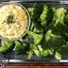【ブロッコリーのタルタルソースサラダ】レンジで作り置きレシピ♪簡単!時短!ヘルシー!