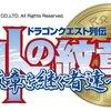 12月24日発売の注目マンガ