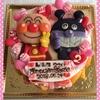 ☆ お誕生日にアンパンマンのキャラクターケーキ 通販のバースデーロリアンで注文 《2歳0ヶ月》