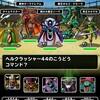 level.233【ゾンビ系15%UP】第96回闘技場ランキングバトル3日目