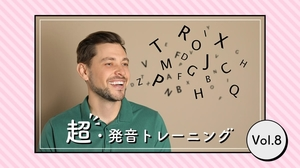 LとRの発音をナンセンスなストーリーの朗読で練習!【英語音声付き】