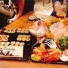 「魚粋」さん  経堂の居酒屋さん。