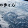 ガンダムを語る日【スペース・コロニー 宇宙で暮らす方法/向井千秋著・監修】