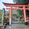 熊野那智大社(和歌山県那智勝浦町)訪問記