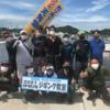 8月「2021 天狗堂 伊勢湾ジギング教室」開催しました!!