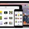 iOS10とmacOS Sierra【随時更新中】