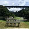 横浜水道みちを歩く その1 青山水源池と三井から上大島まで