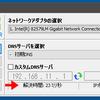 高速パブリックDNS「1.1.1.1」は、本当に速いのか?!