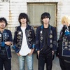 7.BUMP OF CHICKENについて