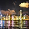 【マイル様様!1人たった23000マイル+αでグアム&香港という贅沢】きれいな海も夜景も食事も楽しめるマイルの使い方