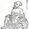 90.太陽病(下)134条 大陥胸湯(1)