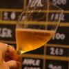 TAP⑤開栓:カルヴァドス樽熟成シードル、好評につき再び__。『DUPONT Cidre Cuvée Réserve 2017』