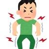 【セット練】4:15/km ハーフ走  〜強くなってきたかも!!〜