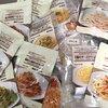 無印良品のパスタソースを食べては記録する記事(→更新中止しました)