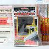 トランスフォーマー玩具「チョロQロボ メガトロン ブラックバージョン」を購入。