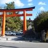京都にある吉田神社